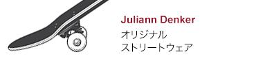 Juliann Denker