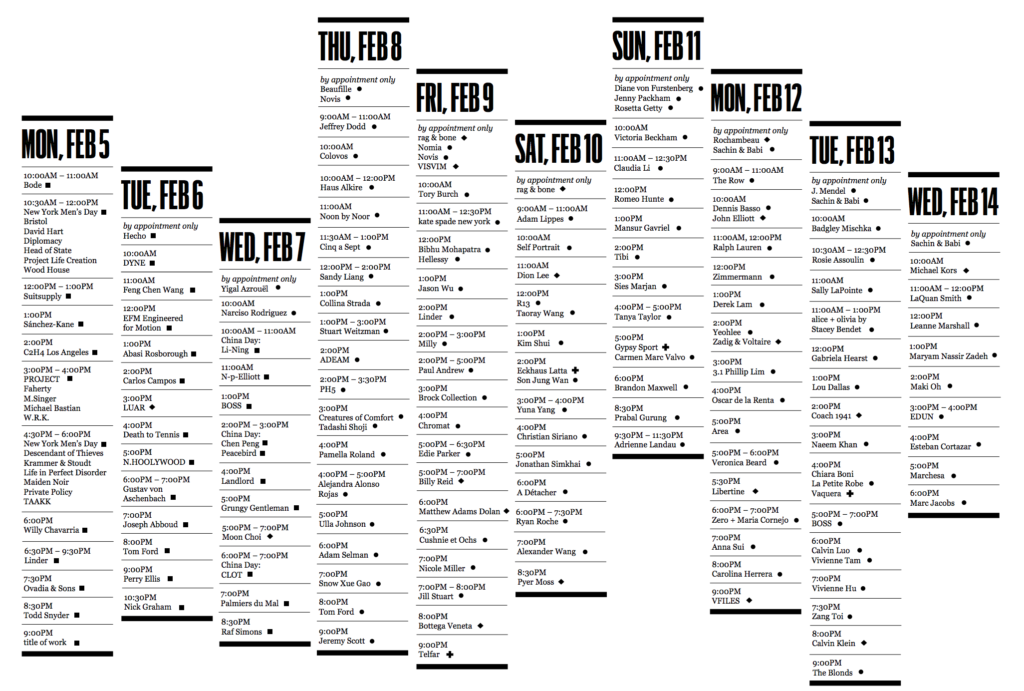 New York Fashion Week official schedule