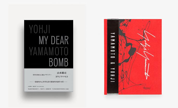 yohji book