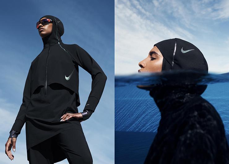 nike swimwear hijab